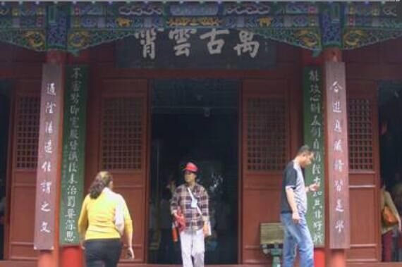美丽中国梦 佐娇